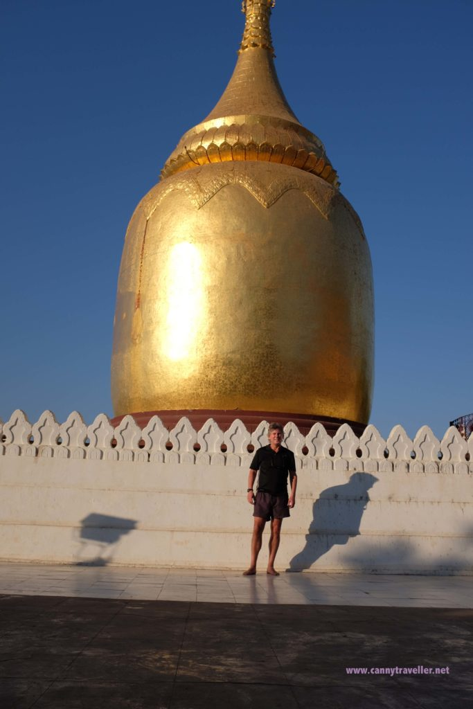 Bu Paya, Old Bagan